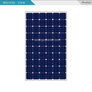 پنل خورشیدی 270 وات مونوکریستال شین سانگ