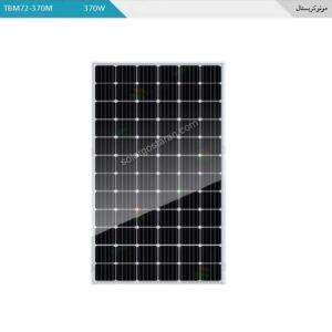 پنل خورشیدی 370 وات مونوکریستال تابان مدل TBM72-370M