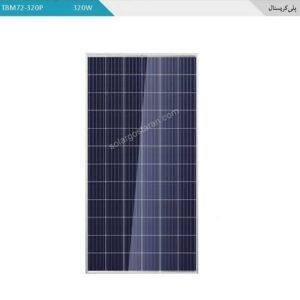 پنل خورشیدی 320 وات پلی کریستال برند تابان