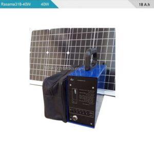 پکیج برق خورشیدی سیار 40 وات رساما