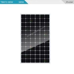 پنل خورشیدی 385 وات مونوکریستال تابان