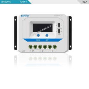 شارژ کنترلر 60 آمپر 24 ولت Ep Solar