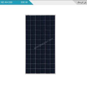 پنل خورشیدی 330 وات پلی کریستال شار| Sharp