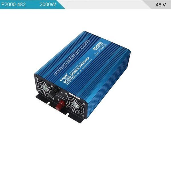 اینورتر خورشیدی 2000 وات 48 ولت کارسپا سری P