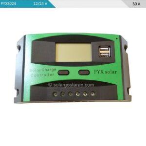 شارژ کنترلر خورشیدی 30 آمپر 12/24 ولت PYX